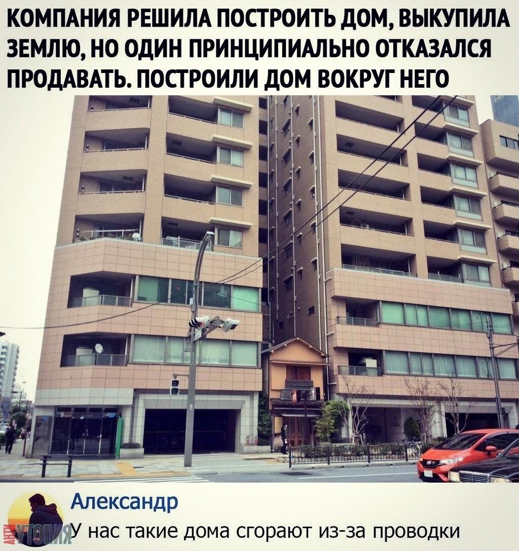 АНТИУТОПИЯ  УТОПИЯ 124607