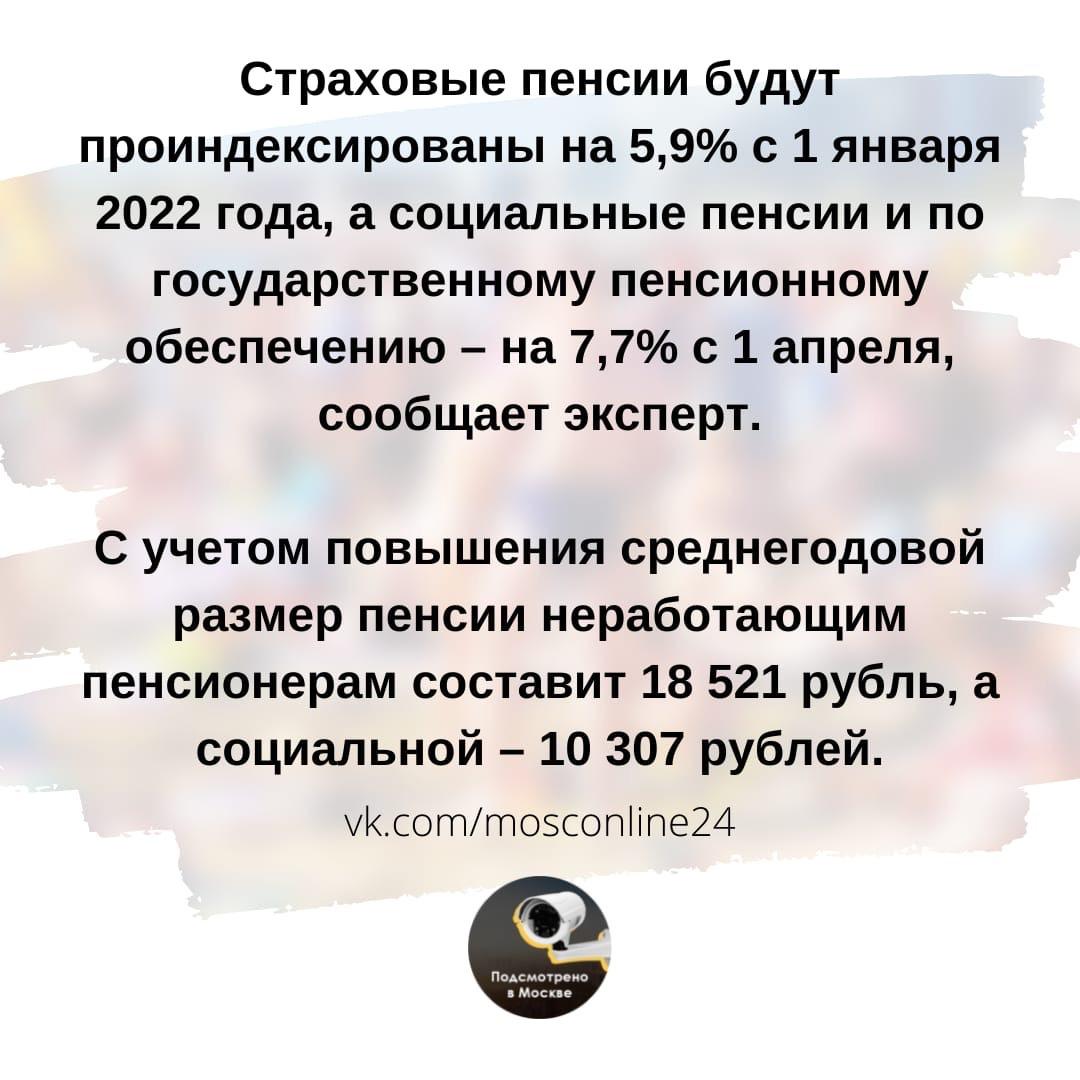 Пост Москвича номер #312857