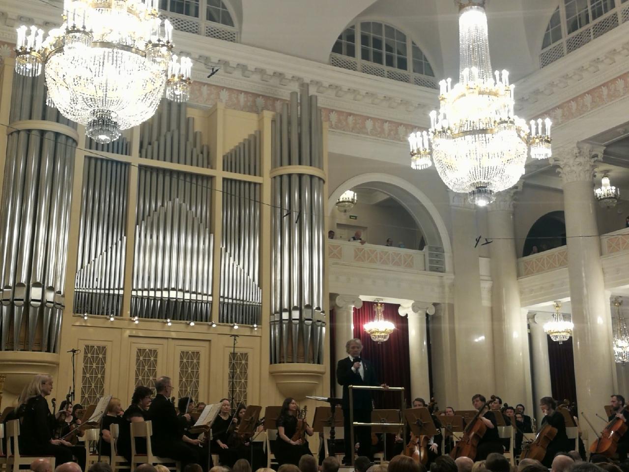 Концерт в честь дня рождения и вручение государственной награды Италии Маэстро Канторову