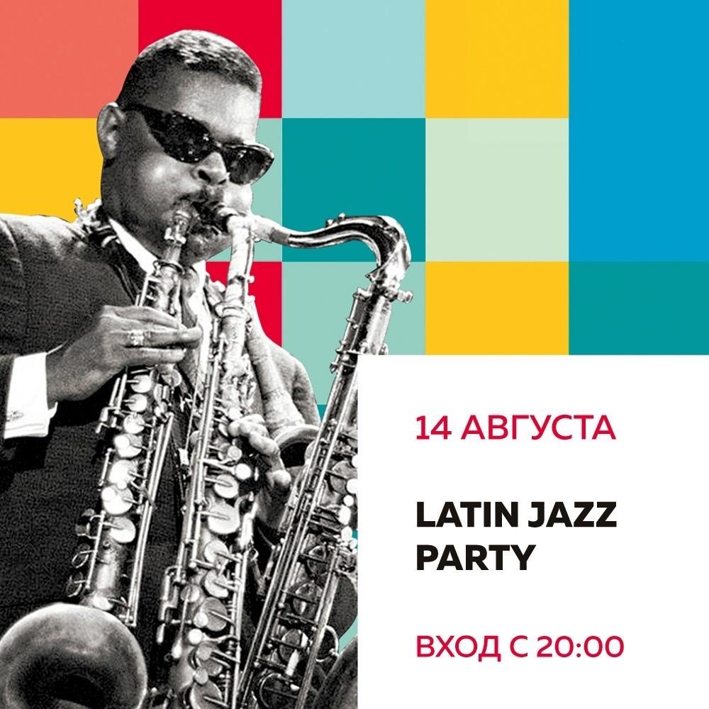 14.08 Latin Jazz Party в Калининградском Джаз Клубе!