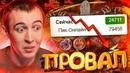 Крымский Дмитрий | Омск | 11