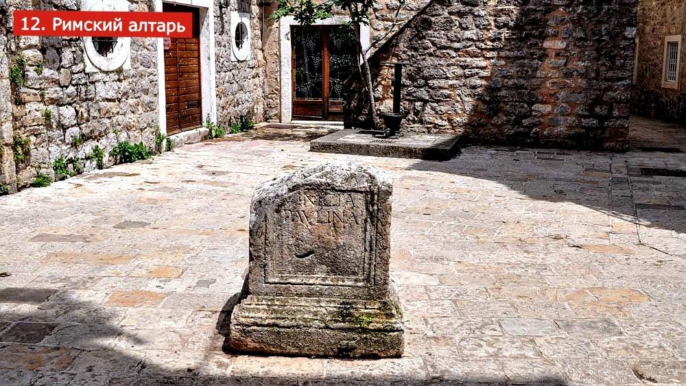 """путешествие - """"Черногория. Будва. Старый город. Достопримечательности. Пешеходная экскурсия.""""  Bgh6oGB-VhU"""