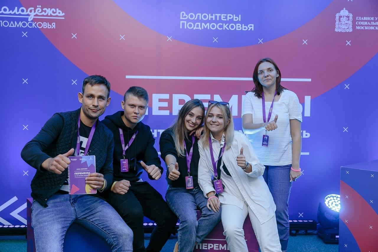 Администрация города Донецка приняла участие в молодежном форуме «Перемены»