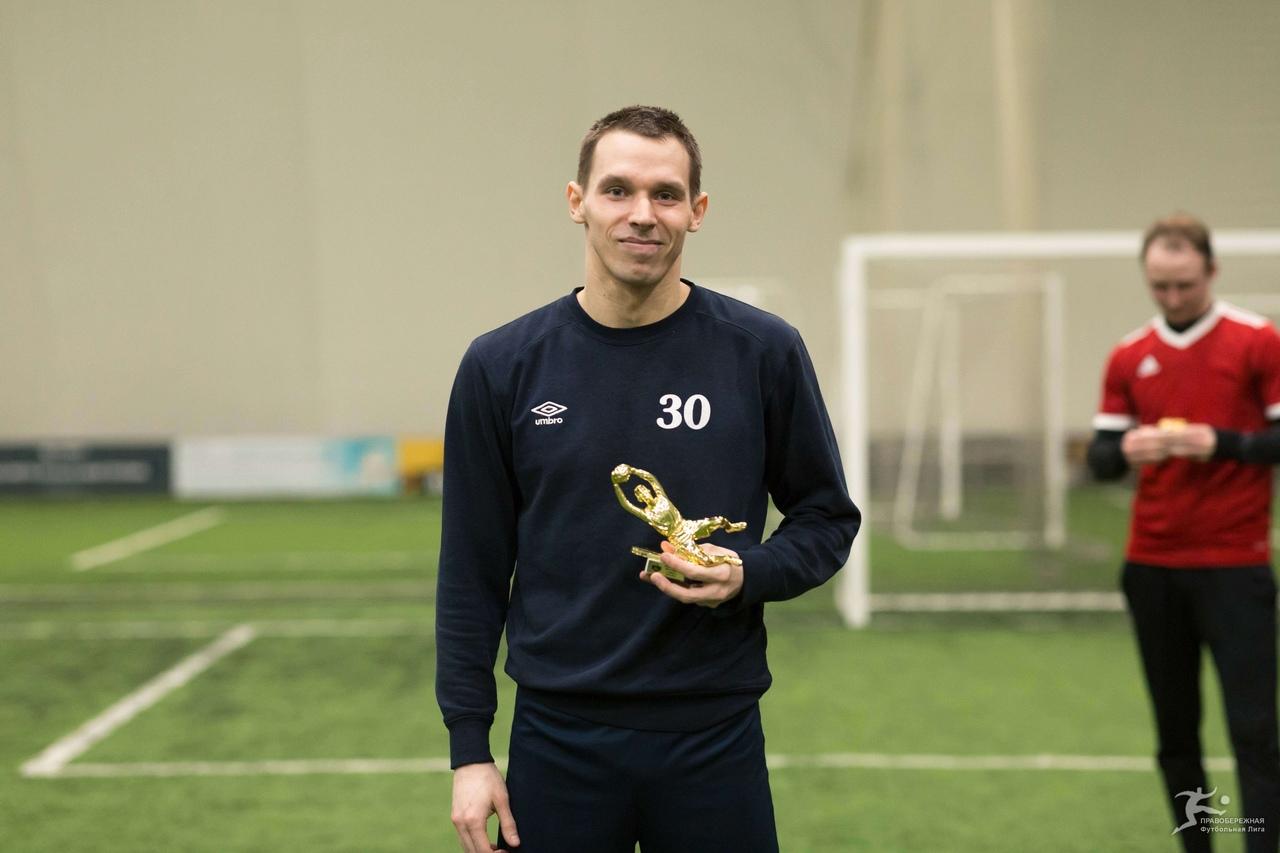Виктор Беляев («Гефест») — лучший вратарь дивизион Смирнова.