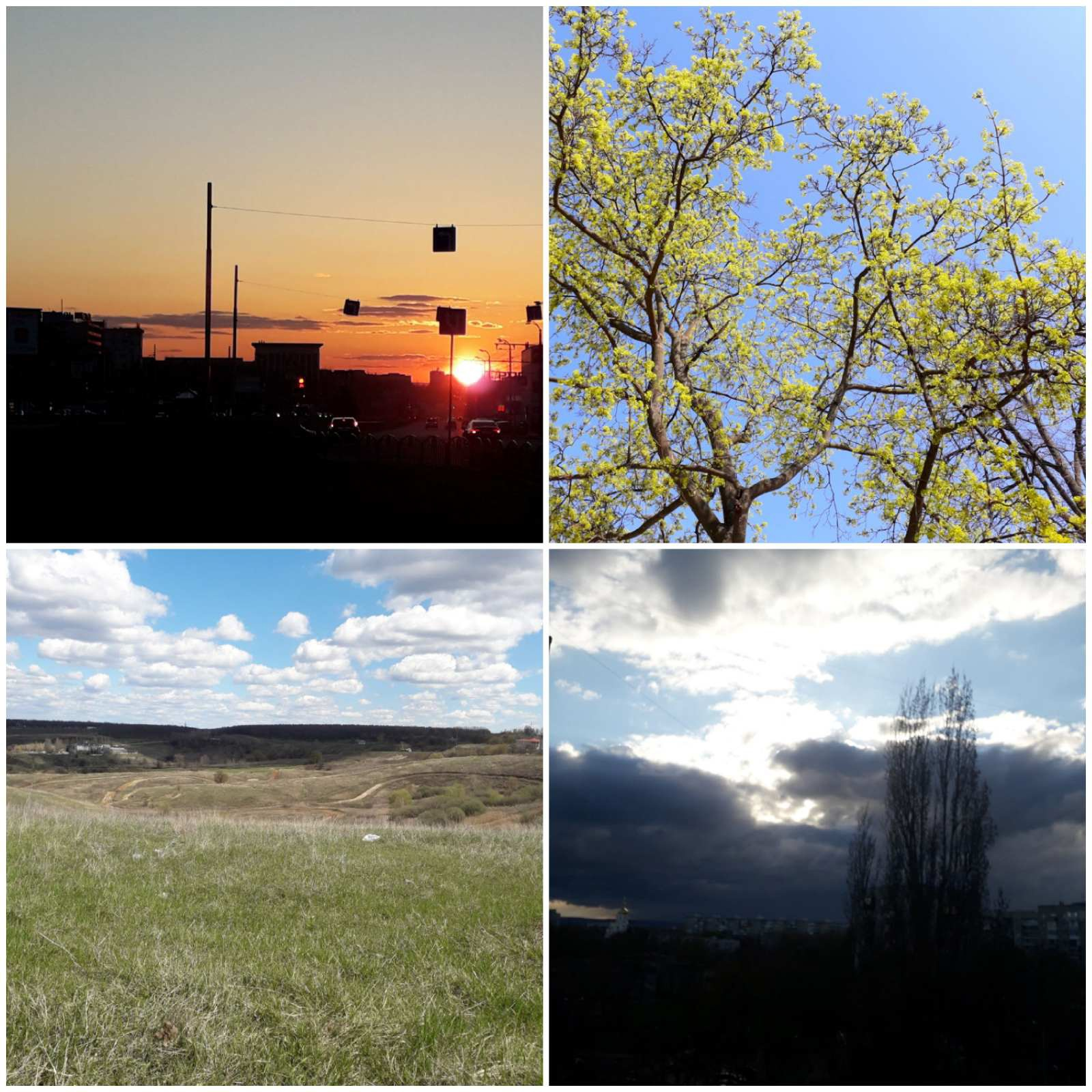разный апрель :)