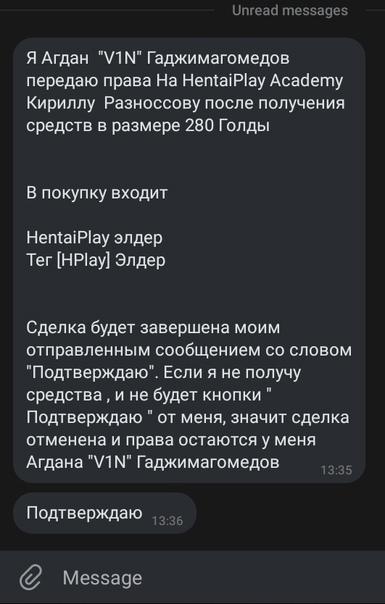 HentaIPlay academy - Standoff 2 | ВКонтакте
