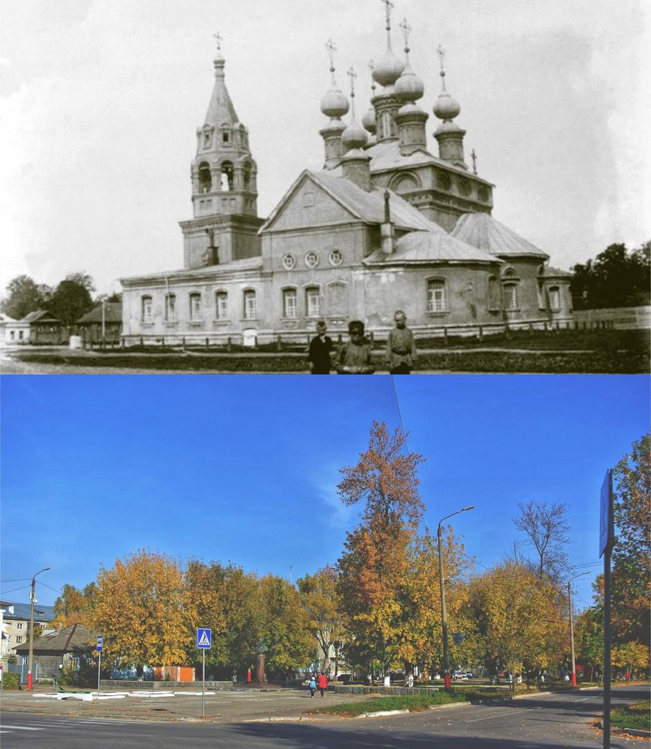 Пересечение улиц Никольской (Первомаской) и Николо-Можайской (Комсомольской) 1900 г. / 2020 г.