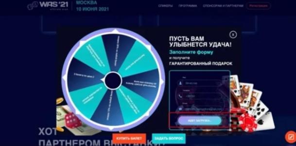 Нетворкинг уровня Сингапура на форуме World Affiliate Show 2021 в Москве, изображение №5