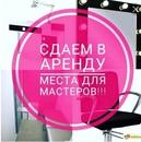 Объявление от Natalya - фото №1