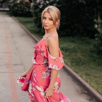 Фотография Анны Зубовой