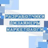 Фотография Александра Праздника ВКонтакте