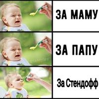 Артём Макарук фото №6
