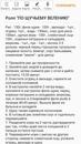 Белостоцкий Илья | Москва | 34