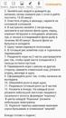 Белостоцкий Илья | Москва | 33