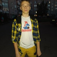Дима Туманов