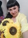 Фотоальбом Натальи Михайловной