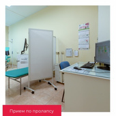 Прием акушера-гинеколога по проблеме пролапса тазового дна