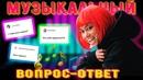 Сенн Бинет | Москва | 41