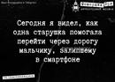 Курсов Евгений | Пермь | 32