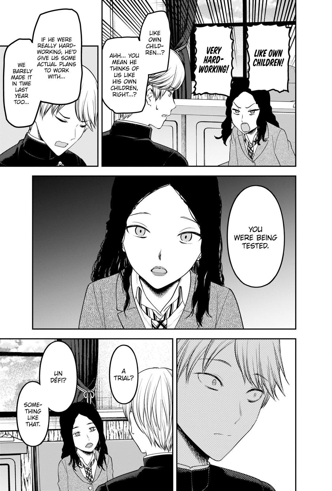 Kaguya Sama:War is Love Chapter 239, image №7