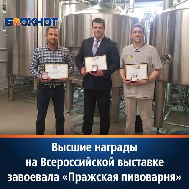 В Подмосковье прошла XXIII Всероссийская выставка ...