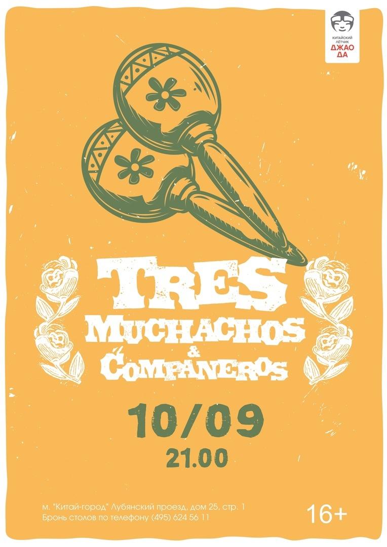 10.09 TresMuchachos & Compaňeros в клубе Китайский Лётчик Джао Да!