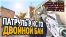 Харло Егор | Набережные Челны | 34