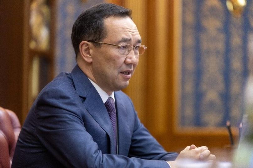 Глава Якутии поручил отработать вопрос осенних каникул учащихся в регионе с 30 октября по 7 ноября