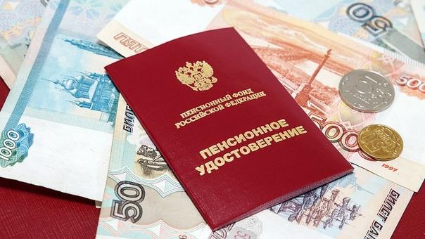 Президент Владимир Путин подписал указ о единовременной выпл