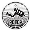Tattoo studio - «Rotor»