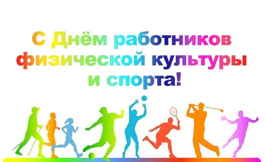 🎉📆 В здоровом теле — здоровый дух!