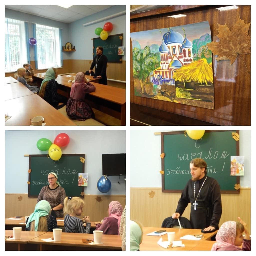 В воскресной школе Покровской церкви Петровска начался учебный год