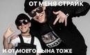 Цой Денис | Санкт-Петербург | 29