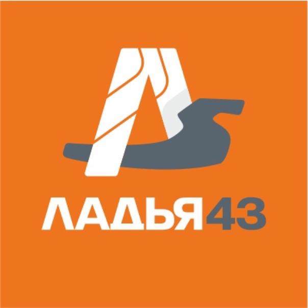 Магазин Ладья Киров