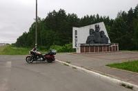 Николай Pixel фото №24