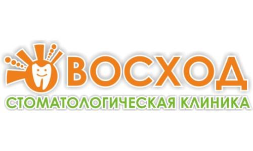 Резекция скуловой кости в Новосибирске