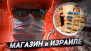 Гасанов Фарук | Санкт-Петербург | 32