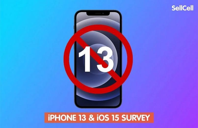 Три четверти пользователей Apple не хотели бы, чтобы новые смартфоны назывались...