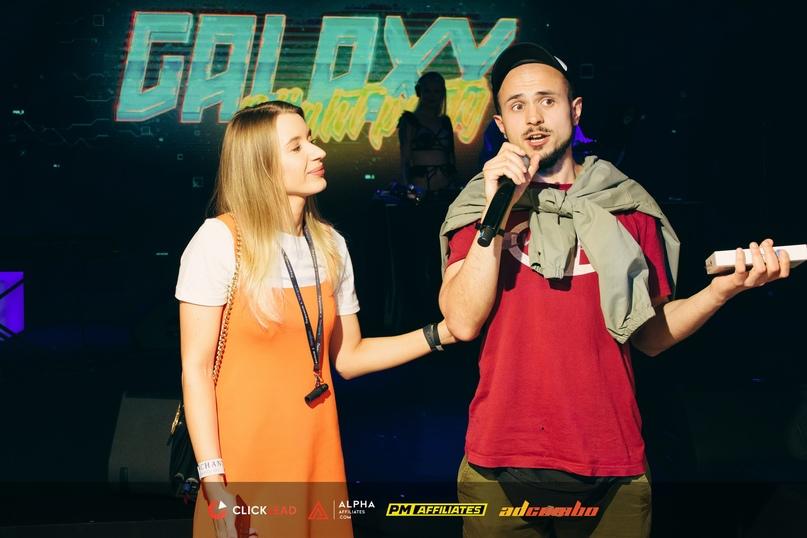 Обзор Galaxy Night Party: долгожданное возвращение CPA.club в оффлайн, изображение №36