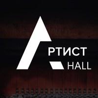 22.11 Вечер каверов ГО/Янка Дягилева Артист Hall