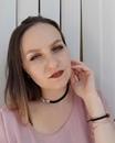 Татьяна Щеклеина