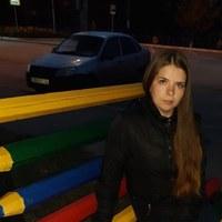 Фотография Марины Сорокиной ВКонтакте