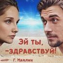 Маша Иващенко фотография #15