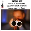 Объявление от Zeya - фото №1
