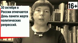 Ярковская центральная библиотека. Поэтический час _Репрессированная поэзия_.