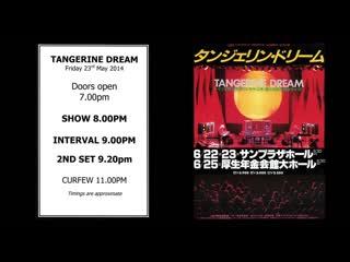 TANGERINE DREAM- Tangerine Dream - Itinerary- The Concert Memorabilia 1970-2014 by Brad Duke