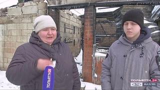"""Семье Катыгиных нужна помощь! (""""Новости Тольятти"""" )"""