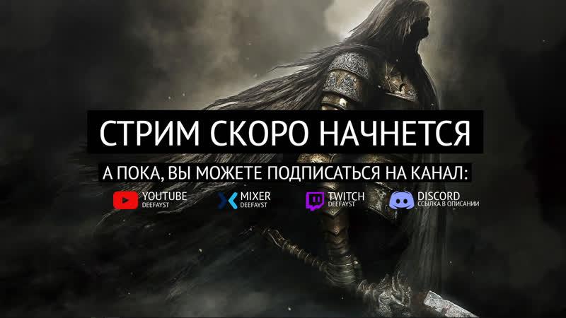 Dark Souls II SotFS ►Клирик Последний Король◄ 6
