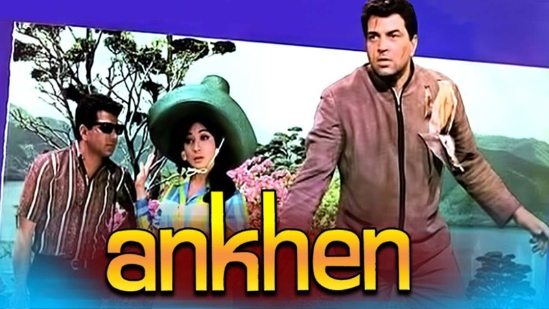 Ankhen 1968 Full Hindi Movie Dharmendra Mala Sinha Mehmood Kumkum Nazir Hussain