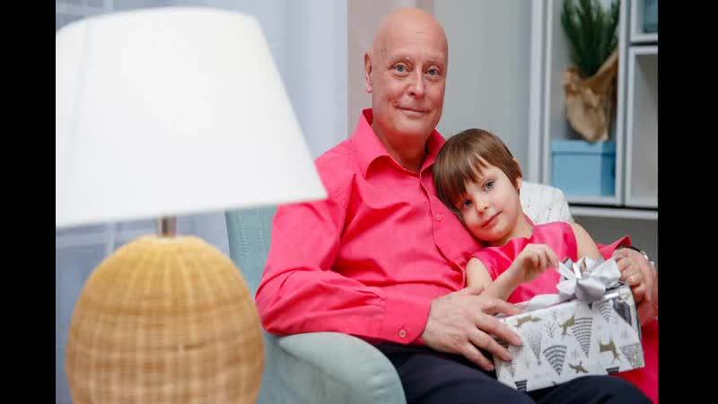папа с любимой Бетти